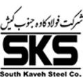 مشتریان گروه نواندیشان : شرکت فولاد کاوه جنوب کیش